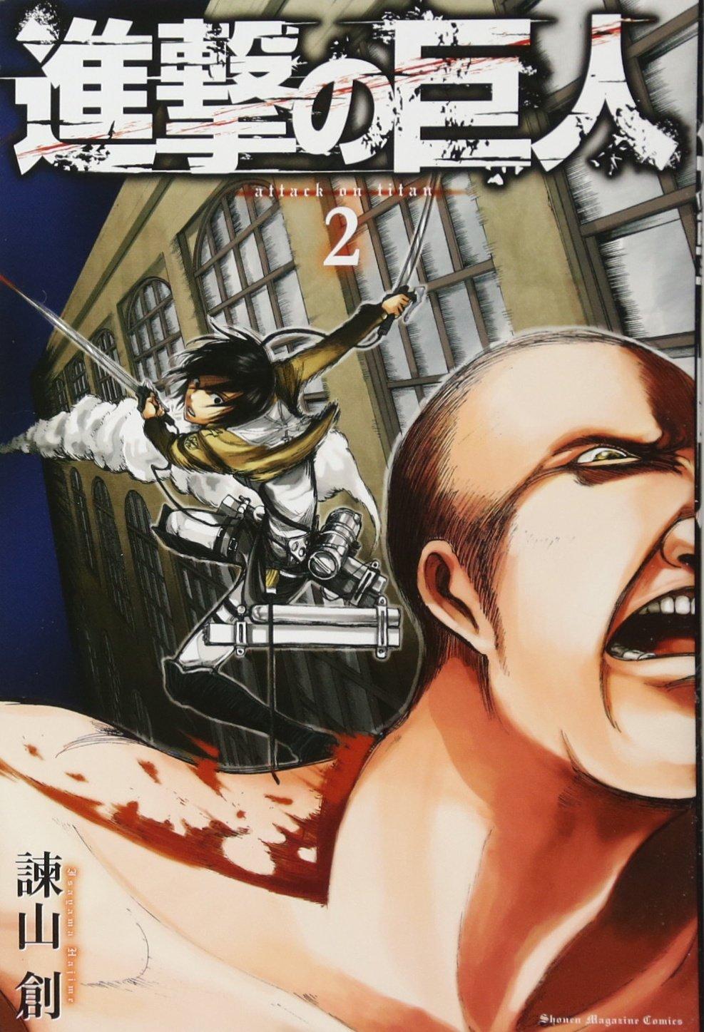 漫画 全巻無料 進撃の巨人 『進撃の巨人』が28巻まで無料で読める!連載10周年感謝企画を開催。|株式会社TORICOのプレスリリース