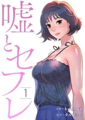 漫画 バンク キングダム 30